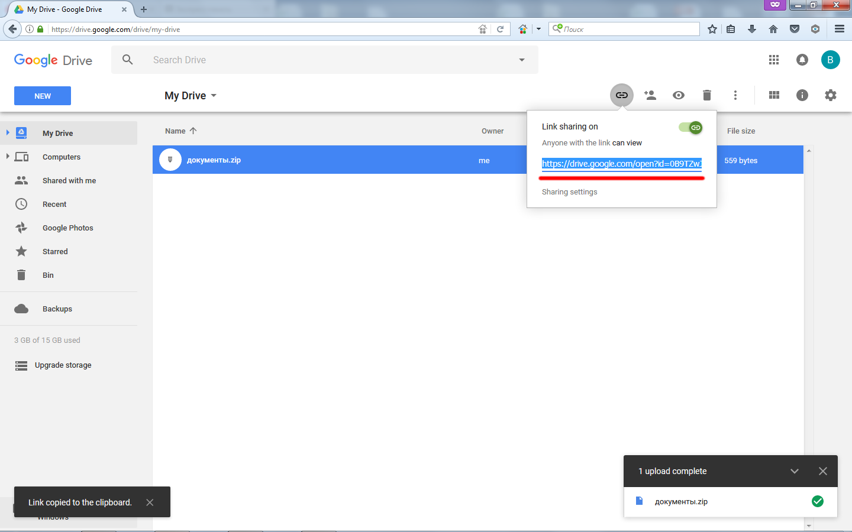 google-9
